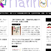 はてなブログのテーマをPLAINに変更!メニューカスタマイズも簡単!