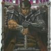 【漫画感想】ベルセルク最新刊38巻が三年ぶりに発売! 書いていたのか…。