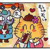 4コマ猫まんが しょんぼり、みるくちゃん