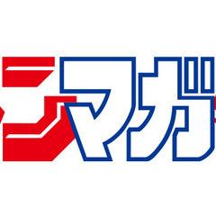 【ジャンプ×マガジン】「巨大学園画」5月6日 都内に登場!!