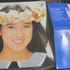 仁藤優子のCD「サマー・ストリーム」
