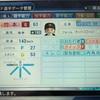 345.オリジナル選手竹本俊輝選手(パワプロ2019)