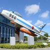航空自衛隊浜松広報館(エアパーク)