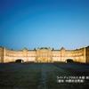 迎賓館 赤坂離宮 ライトアップと夜間公開 2016年12月24日(土) 及び 25日(日)