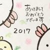 新春スペシャル☆時マヤ4つの色のみなさんへのメッセージ