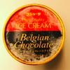 新幹線アイスきた!スジャータ ベルギーチョコレートアイスクリーム 【東海道新幹線】