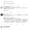 太田啓子さんやシュナムルさんやツイフェミの人達へのガイドラインを策定しよう
