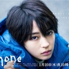 坂元裕二 最新作『anone』でも「夫さん」呼びは健在!