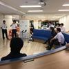 DAY5インターンシップ:成果発表(最終日)