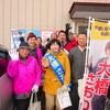 大橋さおりさん、参議院福島選挙区予定候補の野口哲郎さんを先頭に消費税10%増税反対の署名行動