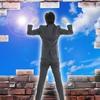 社内の見えない壁を取っ払う方法