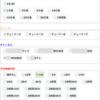 PHP からbash(atコマンド)を叩いてテレビを予約録画する → 成功