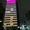 【アロフト東京銀座】噂のSNS映え映えマリオット系ホテル