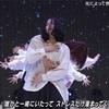 欅坂46アンビバレント歌詞を考察。同調圧力に対する日本人の闇を描いた曲!