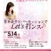 【お知らせ】6th ルシオール アート キッズ フェスティバル♪