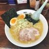 鹿児島の味噌ラーメンは札幌に負けない味!
