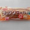 ヤマザキの「ナッツンロール」を食べた感想