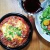 テイクアウト専用プランがお得で美味しい Cheese Meets Meat YOKOHAMA(チーズミーツミート)@横浜西口