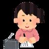 【衝撃】稲垣効果で『5時に夢中』番組アンケートの数が5倍に!