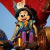 ディズニーランド・パリへ行こう(ディズニー・スターズ・オン・パレード) / Trip to Disneyland Paris (Disney Stars on Parade)