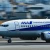 生まれてはじめて「旅客機」なるものに「搭乗しちゃいましたぁ」でも、昔話。『北海道旅行』【航空機 事件簿9】
