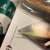 10月12日 幼馴染と…o(*゚▽゚*)o♡