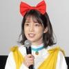弘中綾香「男をパシリに」慶應時代の女王伝説