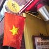【京都グルメ】ベトナム料理のお店「コムゴン」で子連れランチをしてきました!!