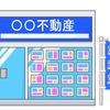 仲介手数料0円!無店舗型不動産サービス「ゼロエンムスビ」代表にインタビューしました