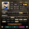 膂砲2体!