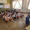 読み聞かせ 3の1:ふるさと学習授業研 クラブ