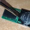 【3分でできる】BL/BPレガシィ スマートキーの電池交換