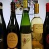 「世界のワインを飲んで応援」する