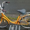 自転車修理…