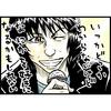 生ける伝説、甲本ヒロトという人間について語る。いつだって「生きる」勇気をくれるロックスター。