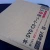Newtype11月号を買いました