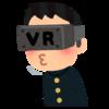 【オキュラスクエスト(Oculus Quest)】ガーディアン消す方法。邪魔、消したい、気になる。設定でオフ、非表示にする手順。