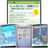 第61回日本腎臓学会学術総会の市民講座で多発性嚢胞腎についての講演