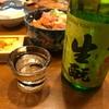 大七 からくち 生もと(福島県 大七酒造)
