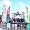 出店→矢野西・大浜町内会バザー ブルーベリーの剪定