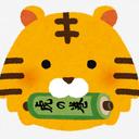 新「仮想通貨虎の巻」ブログ