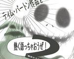 【企画】ティム・バートン作品を熱く語っちゃおうぜ!『第二夜』