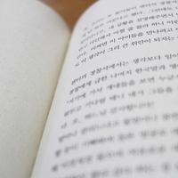 日本語と似ていて学びやすい!韓国語の基本文法