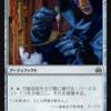 """【MTG】新フォーマット""""Brawl""""にて是非採用したい汎用カード 無色編"""