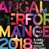第三回スタジオ公演開催決定!本日、チケット発売!!