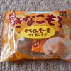 和風な甘さのチロルチョコ「きなこもち」実食レビュー!