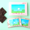 JPF加盟NGOが販売するチョコレート