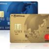 NTTグループカード発行のみで10000円!さらに利用額に応じて10000円キャッシュバックもらえます!!