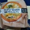 危機一髪!簡単飯『豆腐グラタン用とうふ』はアレしないでね!