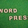 Wordpressのローカル環境どうしてますか?MAMPアップデートでのお話[めも:06]